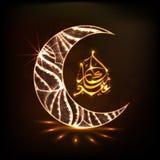 与阿拉伯文本的发光的月亮Eid节日的 免版税图库摄影