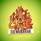与阿拉伯文本的贺卡Eid庆祝的 免版税库存图片