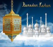 与阿拉伯灯笼和清真寺的赖买丹月背景 向量例证