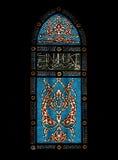 与阿拉伯题字的彩色玻璃窗在最后的晚餐的霍尔,耶路撒冷 免版税库存图片
