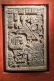 与雕刻从墨西哥的阿兹台克安心的楣石在大英博物馆 免版税库存照片