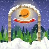 与雪花的石曲拱和圣诞快乐横幅 免版税库存照片