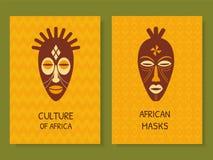 与非洲面具的种族明信片 皇族释放例证