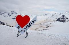 与题字的图用俄语'我爱厄尔布鲁士山2018年 库存图片