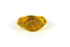 与题字的阿拉伯圆环:以阿拉的名义 库存照片