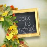 与题字`的校务委员会回到学校` 库存照片