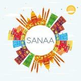 与颜色大厦、蓝天和拷贝Sp的萨纳也门地平线 向量例证