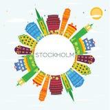 与颜色大厦、蓝天和拷贝空间的斯德哥尔摩地平线 向量例证