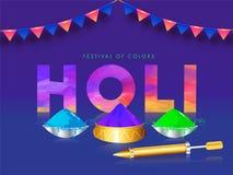 与颜色碗和枪的创造性的文本holi在节日的蓝色背景 向量例证