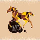 与马的新年卡片 向量例证