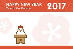 与鸡神色的新年卡片喜欢围绕形状的米糕 库存照片