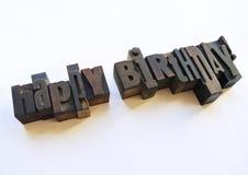 与活版的生日快乐消息 库存图片