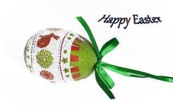 与绿色丝带的复活节彩蛋 库存照片