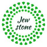 与绿色金刚石的贺卡 库存图片