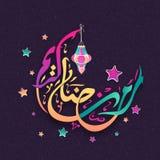 与coorful阿拉伯文本的赖买丹月Kareem庆祝 库存图片