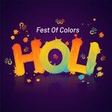 与handprints的创造性的五颜六色的文本侯丽节在印度节日的紫色背景 库存例证