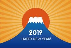 与Mt的新年卡片 富士年2019年 免版税库存照片