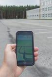 与Pokemon的步行去比赛 库存图片