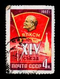 与V的旗子 列宁画象, 14国会共党, circa1962 免版税库存图片