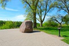 与XII世纪,波洛茨克,白俄罗斯的题字的鲍里索夫石头 库存图片