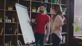 专业同事谈论经营战略在办公室 企业例证JPG人向量 影视素材