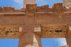 专栏象形文字卡纳克神庙寺庙 库存照片