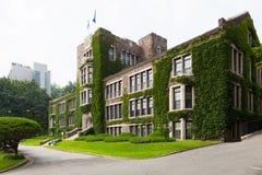 延世大学-汉城,韩国主要历史和行政大厦  免版税库存图片