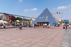 世界公园的视窗 免版税图库摄影