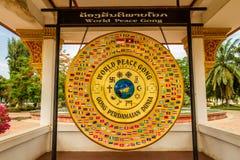 世界和平锣在Patuxai公园,万象,老挝 库存图片