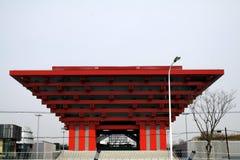 世界商展,中国亭子 免版税库存图片