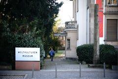 世界开化博物馆法兰克福 免版税库存照片