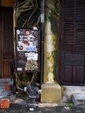 世界文化遗产地方,越南的会安市 库存照片