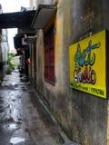 世界文化遗产地方,越南的会安市 免版税库存图片