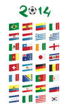 世界杯旗子 库存图片