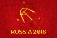 世界杯橄榄球2018墙纸 免版税库存图片