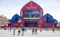 世界杯足球赛的爱好者区域在剧院正方形的2018年 免版税库存图片