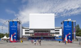 世界杯足球赛的爱好者区域在剧院正方形的2018年 免版税库存照片