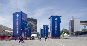 世界杯足球赛的爱好者区域在剧院正方形的2018年 免版税图库摄影