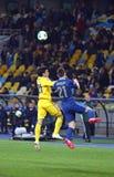 世界杯足球赛2014年合格者比赛乌克兰对法国 免版税库存图片