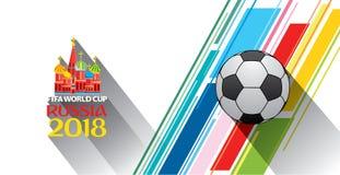 世界杯足球赛2018年海报 向量例证