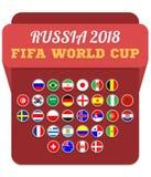 世界杯足球赛 库存例证