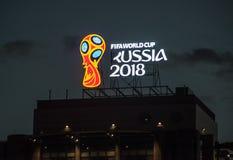 世界杯足球赛 免版税库存照片