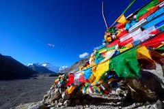 世界的高山珠穆朗玛峰在西藏 免版税库存图片