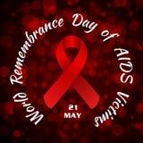 世界记忆天艾滋病受害者 库存例证