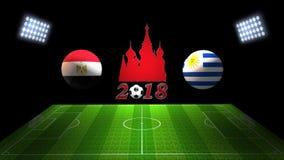 世界足球杯比赛2018年在俄罗斯:埃及对 乌拉圭, 3D的 库存图片