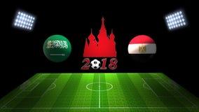 世界足球杯比赛2018年在俄罗斯:沙特阿拉伯对 埃及, 图库摄影
