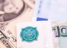 世界金钱 库存照片