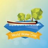 世界水天 图库摄影