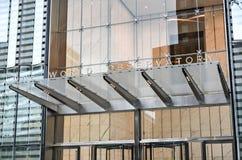 世界贸易中心一号大楼观测所入口 库存图片