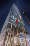 世界贸易中心塔3在晚上,北京,中国 免版税图库摄影
